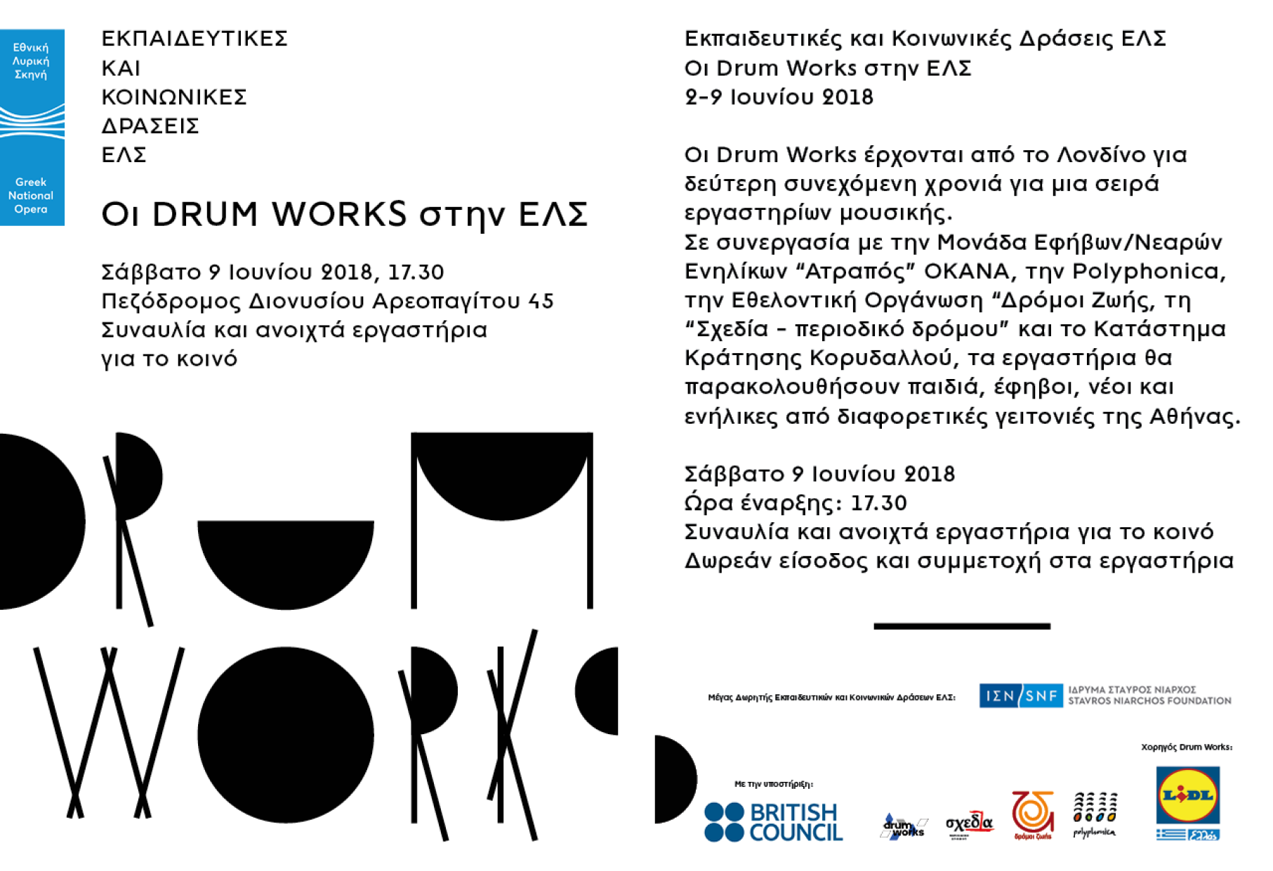• Drum Works at the GNO – Flyer 1